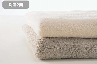 2回洗濯したタオル