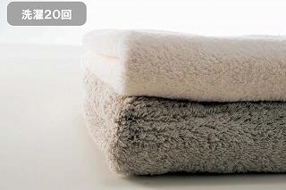 20回洗濯したタオル