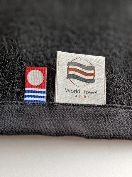 ワールドタオルと今治タオルのロゴ