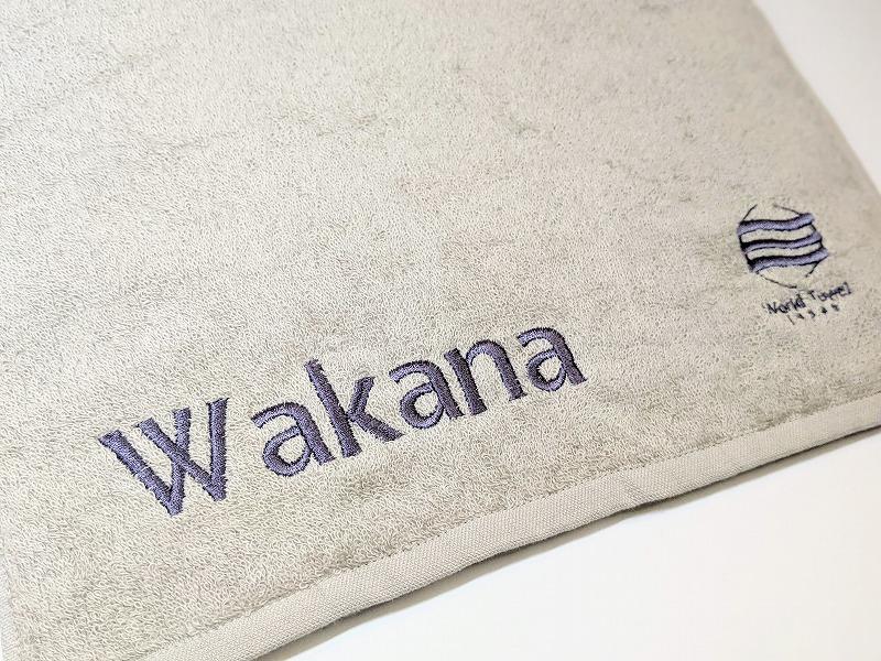 名前が刺繍されたタオル