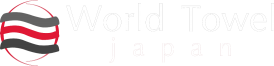 スポーツタオル ワールドタオル公式通販サイト