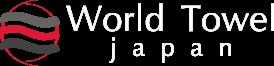 スポーツタオル|ワールドタオル公式通販サイト